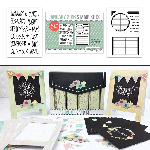 Sign It Card Kit January Stamp Bundle